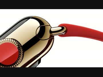 Apple Watch Editionのデジタルクラウン