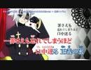 【ニコカラ】カルティック愛情【on_v】