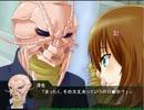 【クリーチャーと恋しよっ!for乙女】リア充って難しいんだなぁ part1 thumbnail