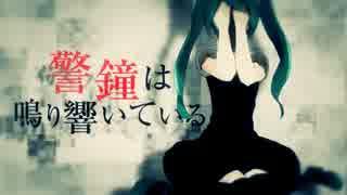 【初音ミク】Secret effect,【オリジナル】