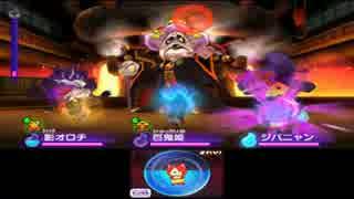 #73【本家】妖怪ウォッチ2 初心者の実況プレイ!