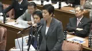高市大臣の完璧な答弁で辻元◯美(54)は・