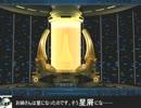【微課金系ユーザー】STAR GALAXY ギャラクシーガチャ【無料チケット】