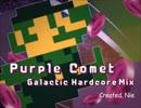 【スーパーマリオギャラクシー】パープルコメット(Galactic Hardcore Mix)