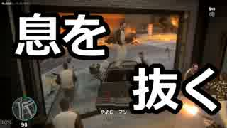 【GTA4】 超カオスなGTAⅣ Part3 【ゆっく