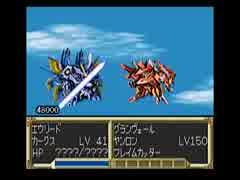 【TAS】スーパーロボット大戦EX リューネ