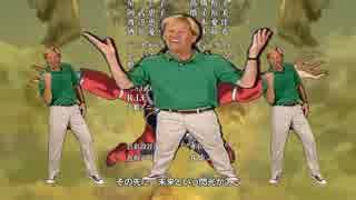 【MSO】ガンダム Greenのレコンギスタ ED