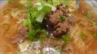 アメリカの食卓 370 冷やしラーメンを食す!