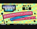 BEMANI生放送(仮)特別版「BEMANI MUSIC WEEK」 第二夜 1/3 thumbnail