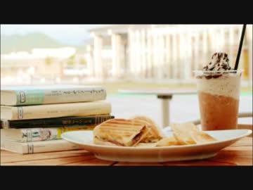 【作業用BGM】秋ボッサ ~カフェで読書に合うボサノヴァ ...