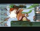 【卓M@s】雪月ノ乙女Ep.1-1【LHTRPG】