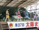 ハピネスチャージプリキュア!ショー in太陽まつり(北見市端野)