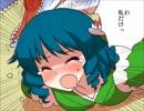 【東方手書き】わかさぎ姫の玉子サンド