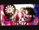 【IA】戯曲とデフォルメ都市【オリジナル曲】