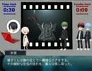 【黒バスTRPG】毒入りスープVol.4