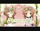 【櫻歌ミココンピ】「memorial」クロスフェードデモ【みんUTA...