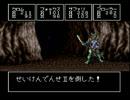 続・友人が作った破壊力の高いRPGを実況 Part13