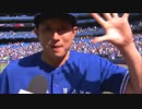 【MLB】2014年メジャーリーグ珍プレー(9月編)