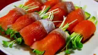 鮭1尾を食い尽くす【19品】