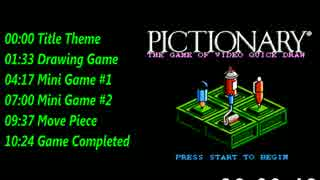 ピクシオナリ: その ゲーム の ビデオ クイック 描く (ファミコン) 音楽