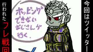 【スマブラ3DS】ホッピングできないおじさんが行く5ガチ1on1【フレ戦】