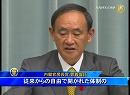 【新唐人】日本政府「自由で開かれた香港を望む」
