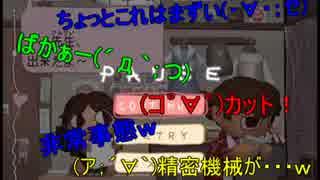 【ゲーム実況シーン集】アクシデント・ハプニングまとめ