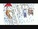 井口裕香のむ~~~ん ⊂( ^ω^)⊃ 第210回(2014.10.06)【動画付き】