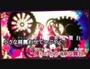 『ニコカラ』戯曲とデフォルメ都市 (+3キ