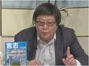 【シノフォビア】閉鎖が相次ぐ孔子学院、香港の学生も一歩も引かず[桜H26/10/7]