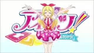 【2012年~2014年】少女向けアニメ・女児