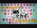 【IA・リン】 SNS☆セカイ 【オリジナルPV】
