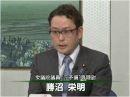 防人の道 今日の自衛隊 - 平成26年10月7日号
