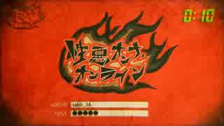 【鏡音リン】性悪オンナ・オンライン【オリジナル/ワンオポ】