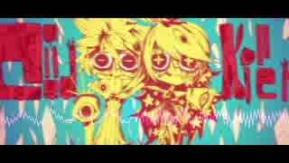 【鏡音リン・レン】Called Killer【オリジ