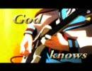 「God knows ~METAL~」を歌ってみた@秋斗 thumbnail