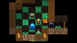 卍【ローグ×リズム=神ゲー】ネクロダンサー実況part01 thumbnail