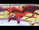 ドラゴンコレクション 第26話「ウソ!?シンが進化!?」