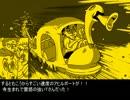 【ゆっくり怪談コミック】その男、寺生まれにつき