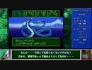 【ゆっくり実況】ライネスお手軽プレイpart3【RPGツクール】