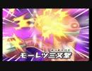 【プレイ動画】妖怪ウォッチ episode11 7-11【妖怪ウォッチ】
