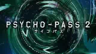 【PSYCHO-PASS】 OPとED が 合体 して 初音ミク と 結月ゆかり が歌った thumbnail