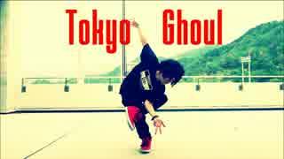 東京喰種-トーキョーグール- OP 踊ってみ
