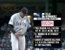 [MLB2007]フェリックス・ヘルナンデス