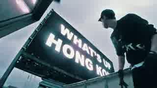 香港の高層ビルに登ってビルボードをハッ