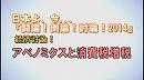 1/3【討論!】アベノミクスと消費税増税[桜H26/10/11]