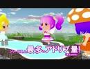 劇場版「gdgd妖精s」Blu-ray&DVD 発売告知CM(15秒)