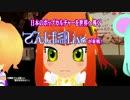 【でんぱ組.inc ver.】劇場版「gdgd妖精s」Blu-ray&DVD 発売告知CM(15秒)