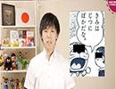 『日本海に東海併記』の地図配布した武蔵野市の中学校 都教委は「不適切」
