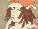 武士語で「恋愛サーキュレーション」を歌ってみた by たろう16bit